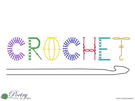 Free crochet hook clipart images.