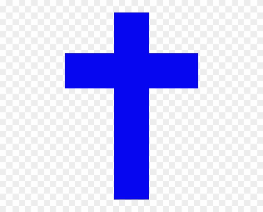 Blue Flowers And Bible Clipart Baptism Cross Clip Art.