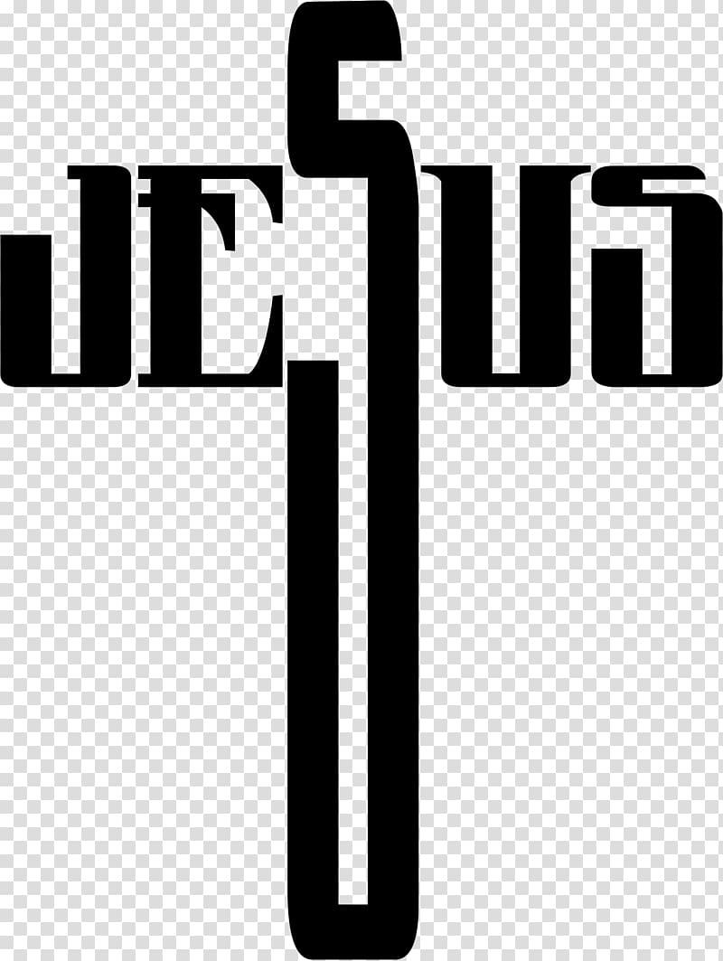 Christian cross Crucifix , cross transparent background PNG clipart.