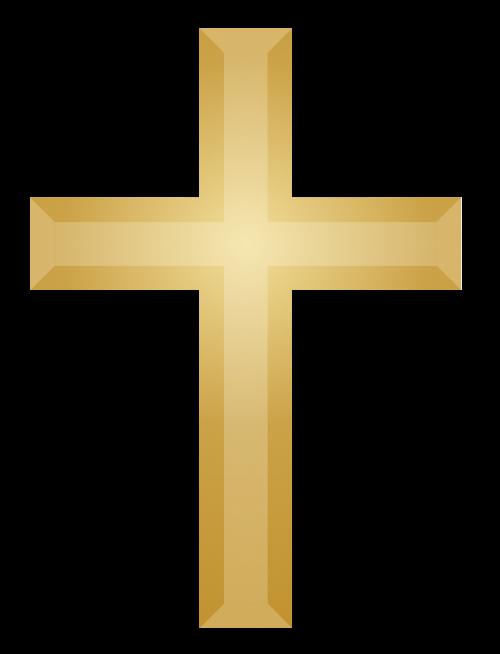 Cross PNG Image.