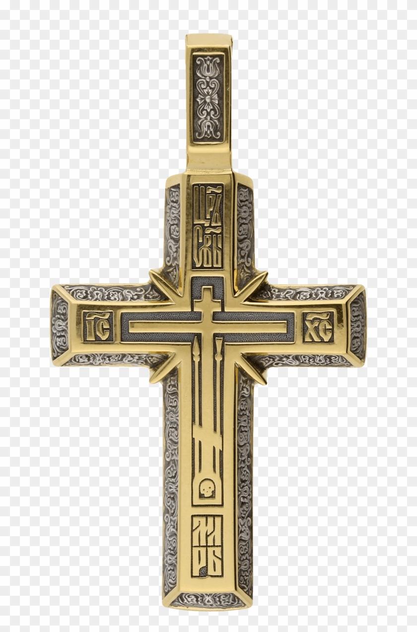 Russian Orthodox Silver Cross Pendant The Cross Of.
