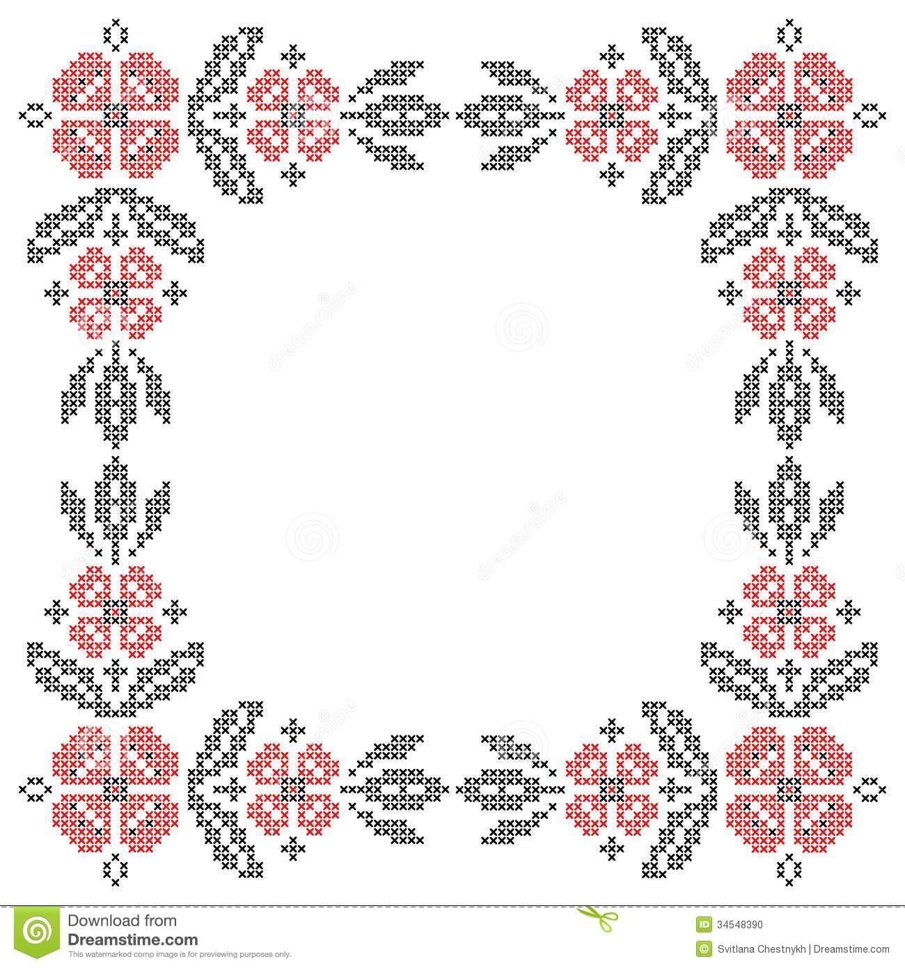 Cross Stitch Border Clipart.