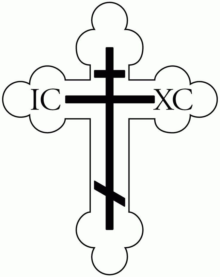 1000 idées sur le thème Maronite Church sur Pinterest.