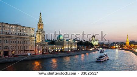 Moscow Center Stock Photos, Royalty.