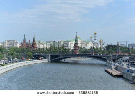 Prechistenskaya Stock Photos, Royalty.
