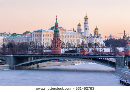 River Ice Russia Stock Photos, Royalty.