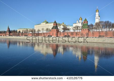 Kremlin Banque d'Image Libre de Droit, Photos, Vecteurs et Vidéo.