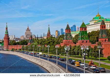 Moscow Kremlin River Stock Photos, Royalty.
