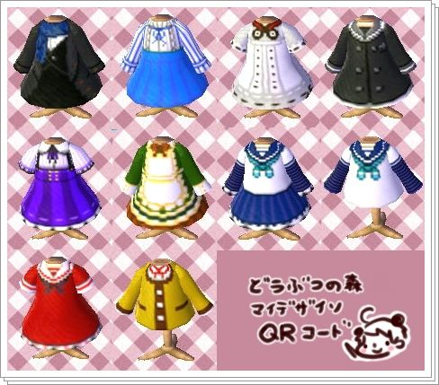 1000+ images about Animal Crossing: New Leaf on Pinterest.