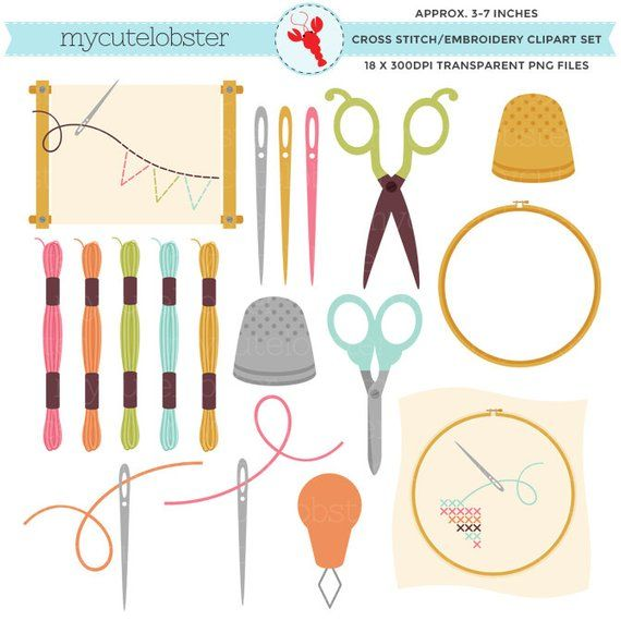 Cross Stitch & Embroidery Clipart Set.