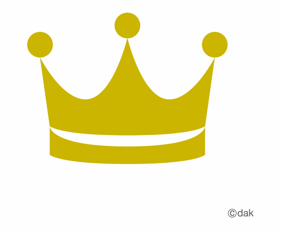 Simple Crown Png Clipartxtras.
