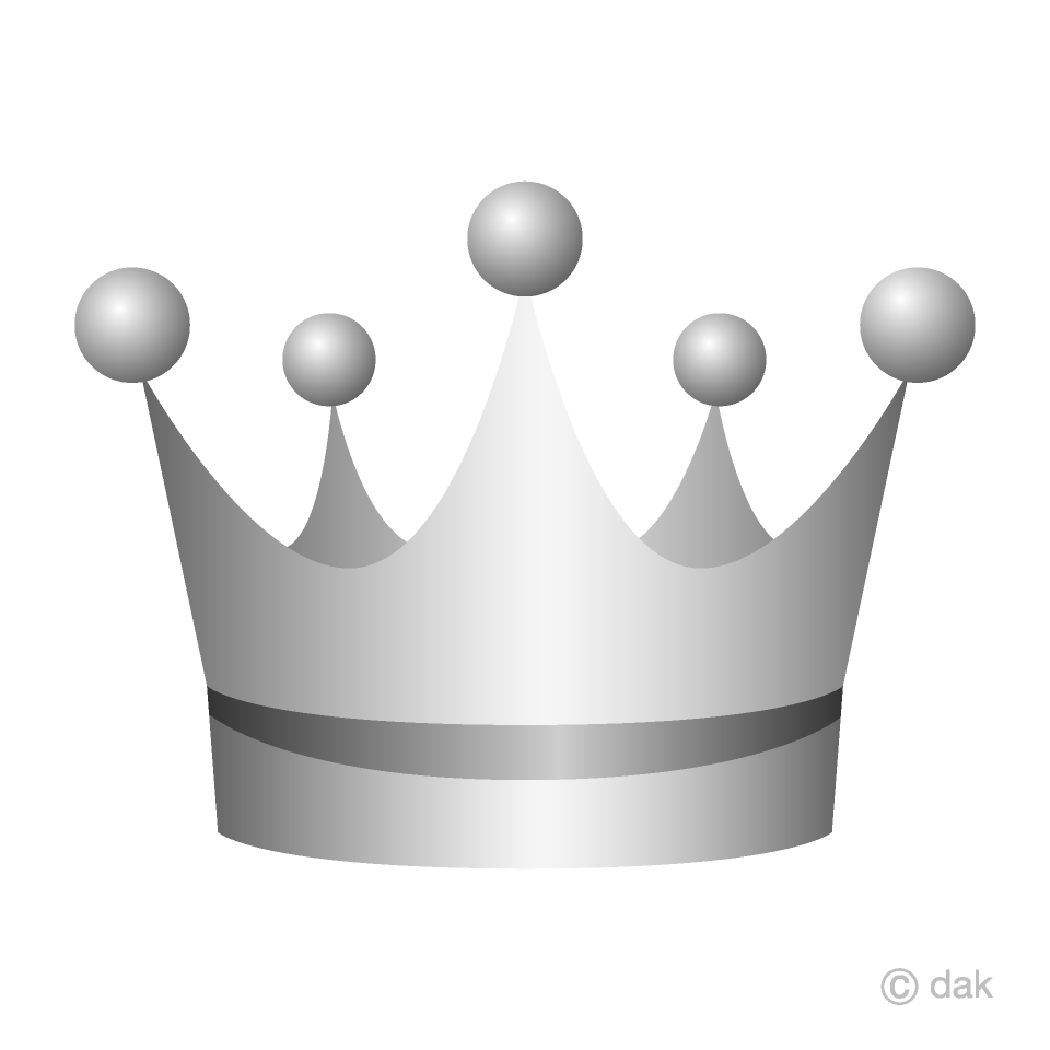 Silver Crown Clipart Free Picture|Illustoon.