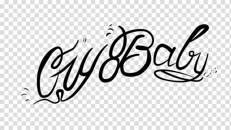 Crybaby Hellboy Peeps White Wine, hellboy transparent background PNG.