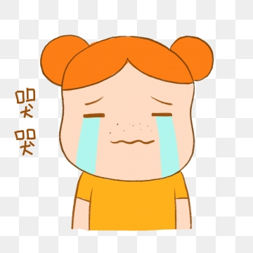 Girl Crying PNG Images.