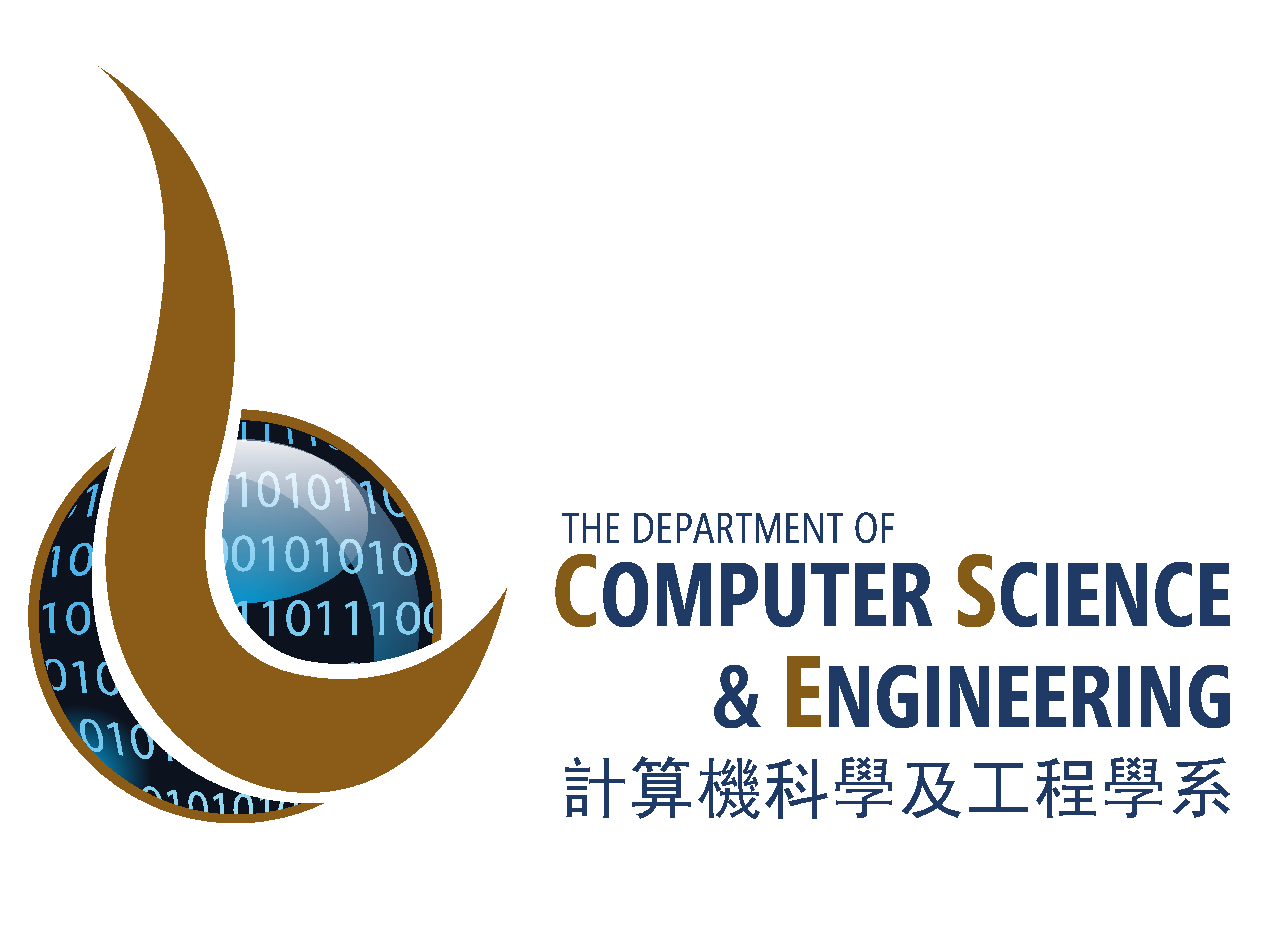 Logos of the Department of Computer Science and Engineering, HKUST.