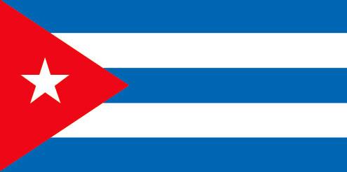 Free Animated Cuba Flags.