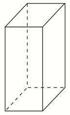 Clipart rectangular prism.