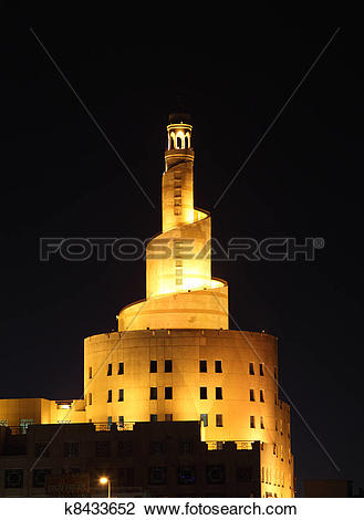 Stock Photo of Islamic Cultural Center Fanar in Doha, Qatar.