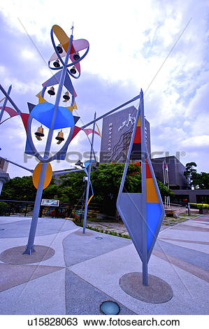 Stock Photo of Taiwan, Taichung, Taichung Municipal Cultural.