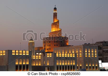Stock Photography of Islamic Cultural Center Fanar in Doha, Qatar.