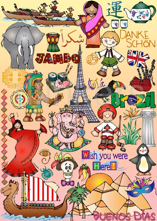 Clipart for world studies, travel, culture diversity by Dianne J.