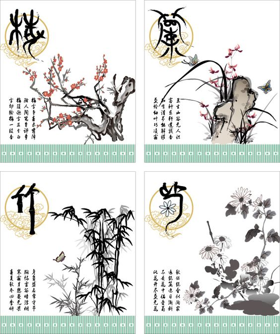Plum orchid bamboo and chrysanthemum china style vector.