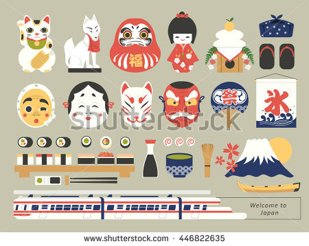 Japanese Symbols Stock Photos, Royalty.