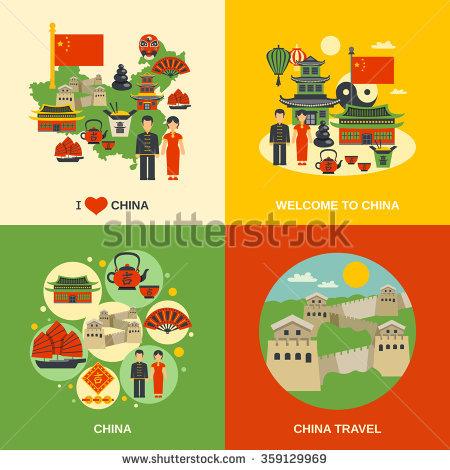 Chinese Culture Vectores, imágenes y arte vectorial en stock.
