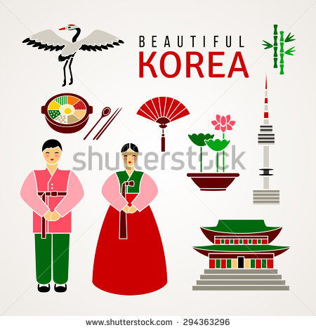 Korean Clothes Stock Photos, Royalty.
