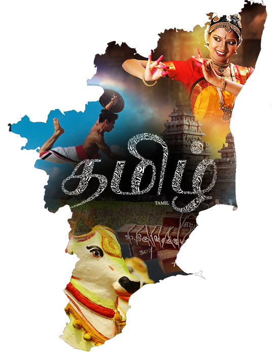 Tamil Culture Pngs & Free Tamil Culture s.png Transparent Images.