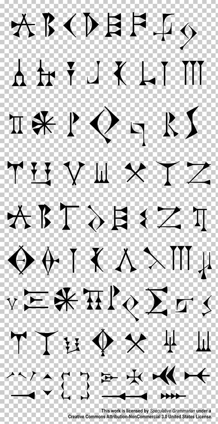 Cuneiform Script Mesopotamia Latin Alphabet Anunnaki PNG, Clipart.