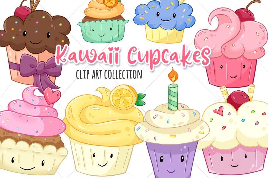 Kawaii Cupcakes Clip Art.