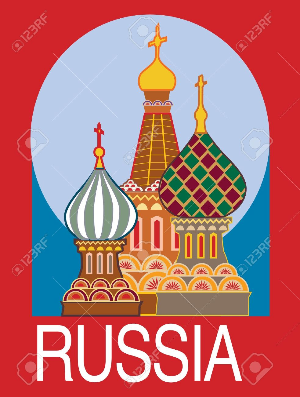 This Is Temple Cupolas Basil Blessed In Russia Royalty Free.