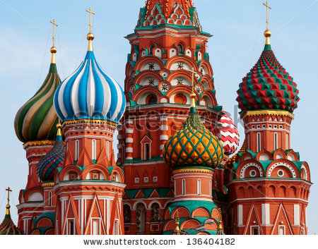 Russian Landscape Stock Photos, Royalty.