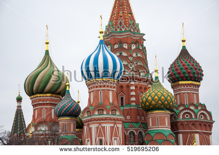 Colorful Cupolas St Basil Cathedral Red Stock Photo 127160576.