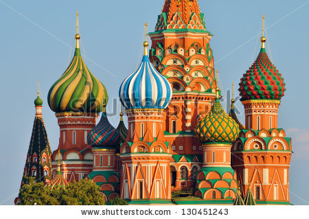St Basil Cathedral Stock Photos, Royalty.