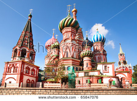 Saint Basil Stock Photos, Royalty.