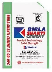 Birla Cement Best Price in Pune, बिड़ला सीमेंट, पुणे.