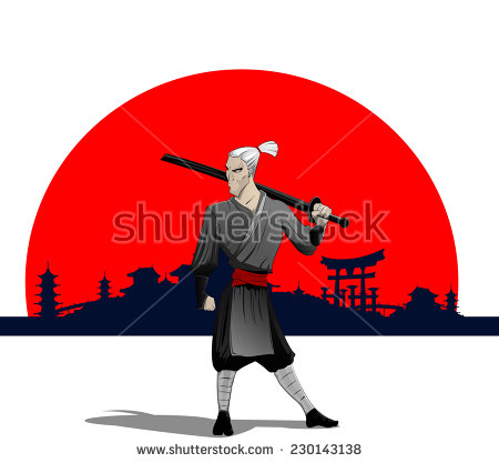 Japanese Sword Stock Photos, Royalty.