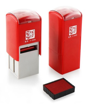 Self Inking Stamp/customized Logo Color Box Imprint Text Stamp/epress  Square Self Inking Pocket Stamps.