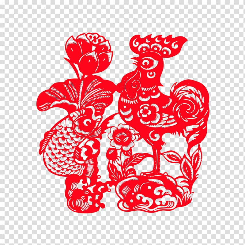 Papercutting Chinese New Year Adobe Illustrator, Paper.