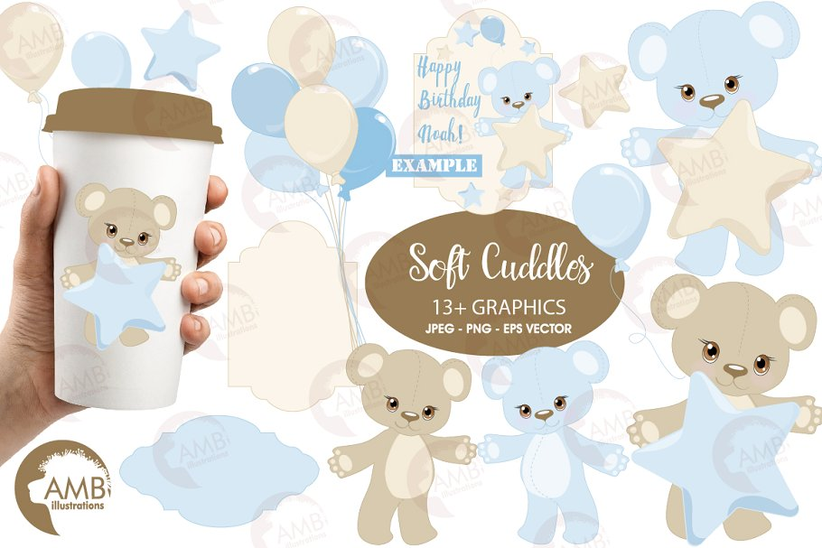 Baby boy Bear nursery AMB.