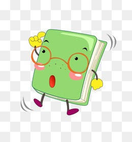 Cute book clipart 3 » Clipart Station.
