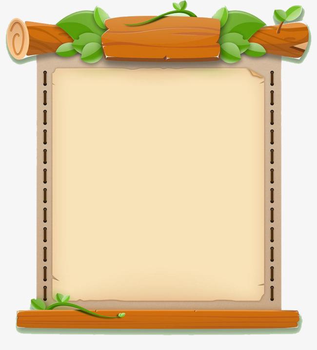 Fresh And Cute Game Ui Border, Cute Clipart, Wood, Fresh PNG Image.