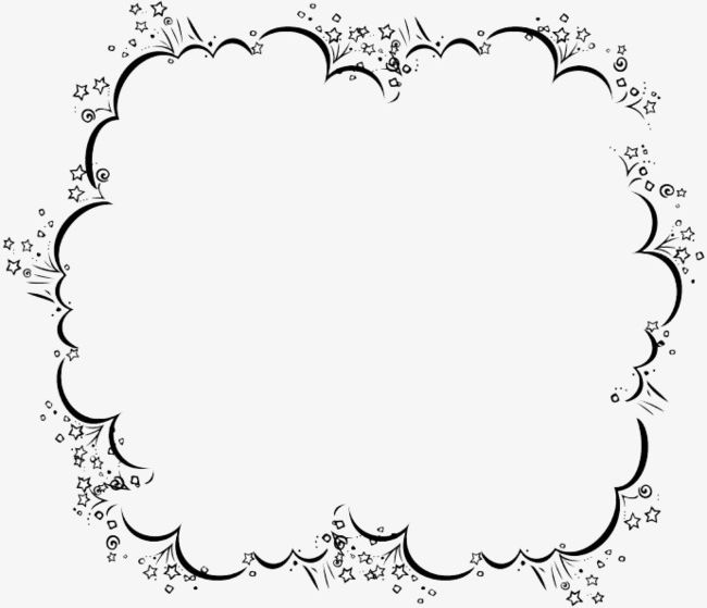 Cute Border PNG, Clipart, Black, Black And White, Border Clipart.