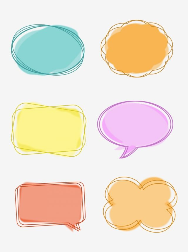 Simple Cartoon Cute Dialog Bubble Border Box Round Frame.