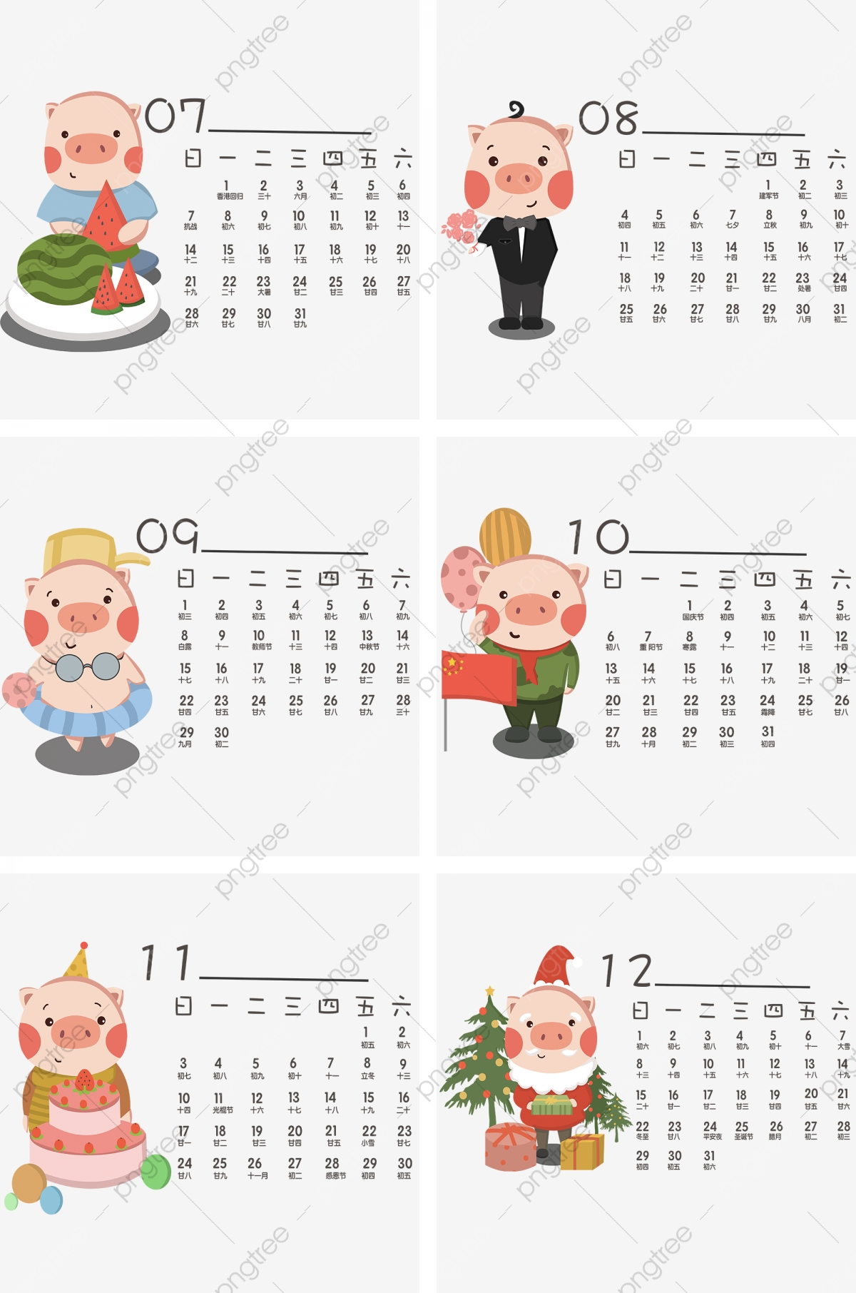 Cartoon Hand Drawn Pig Year Calendar Calendar Cute Minimalist.