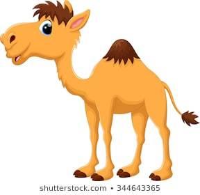 Cute camel clipart » Clipart Portal.