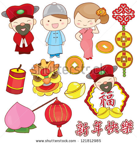 Chinese New Year Stock Vector 237926479.