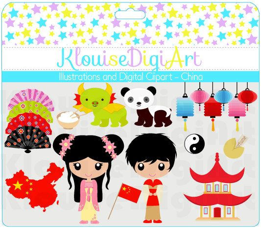 cute chinese new year clipart.